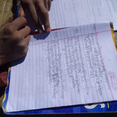 k-writing